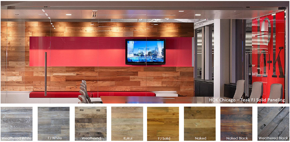 Terramai teak paneling for Terramai flooring