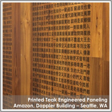 Reclaimed Printed Teak Engineered Paneling by TerraMai at Amazon Seattle